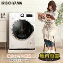ドラム式洗濯機 7.5kg 72L FL71-W/W ドラム...