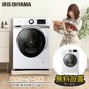 《設置無料》ドラム式洗濯機 7.5kgFL71-W/W AD...