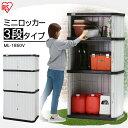 物置 屋外 ML-1850V送料無料 物置 小型 おしゃれ ...
