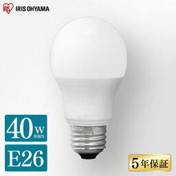 LED電球 E26 広配光 40形相当 昼光色 昼白色 電球色 LDA4D-G-4T6 LDA4N-G-4T6 LDA4L-G-4T6 LED電球 電球 LED LEDライト 電球 照明 しょうめい ライト ランプ あかり 明るい 照らす ECO エコ 省エネ 節約 節電 キッチン リビング ダイニング アイリスオーヤマ