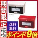 【20日限定★最大ポイント+9倍】ポスト 郵便ポスト 郵便受...