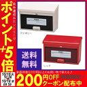 ポスト 郵便ポスト 郵便受け メールボックス PW-400郵...