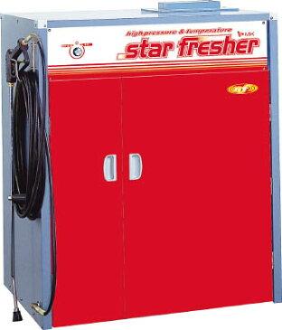 【取寄品】【エムケー】エムケー スターフレッシャー1800 3相200V 50Hz SFZ1800A53エムケー ポンプオフィス住設用品清掃機器高圧洗浄機【TN】【TC】