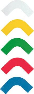 【ユニット】ユニット コーナーテープ(PET) 緑 10枚組 50幅用(0.16厚) 86262【テープ製品/ラインテープ/ユニット/ラインテープ/屋内床貼りテープユニテープ】【TC】【TN】
