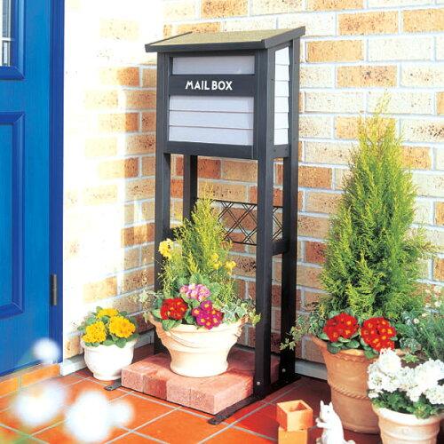 簡単設置の洋風ポスト!ガーデンメールボックス スタンド付 MGS-118 [郵便ポスト/郵便受け/メール...