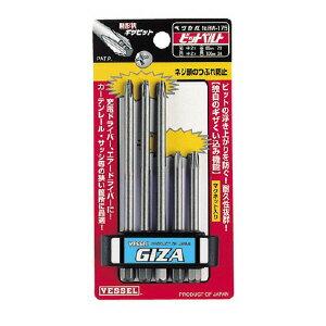 ギザビットセットBW-175(株)ベッセル【工具/機械/作業/大工/現場】【T】