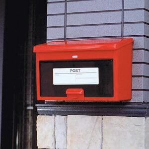 アイリスポストPW-400【アイリスオーヤマ】郵便ポスト、郵便受け