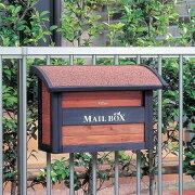 アイリスオーヤマ 郵便受け メールボックス 引っ越し
