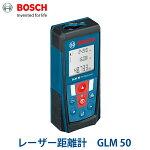 【送料無料】ボッシュレーザー距離計GLM50【D】