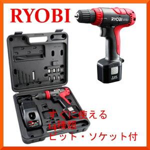 電動ドライバー RYOBI リョービ 送料無料リョービ(RYOBI)充電式ドライバドリルキット BD-715...