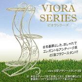 【フラワースタンド ガーデニング 植木鉢台 おしゃれ】viora S型フラワースタンド3段 92438 アンティーク 花 植物オブジェ 置物 【TC】【FB】【取寄せ品】【RCP】 P19Jul15