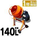 ユタカメイク ゴム チューブロープ 20mm×4m TT40-1 [A230101]