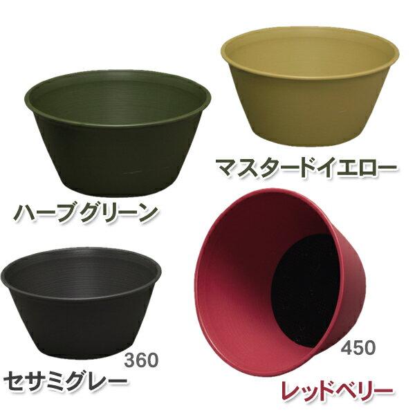 ライズ ボールプランター 450【アイリスオーヤマ】【ガーデニング 園芸 プランター】