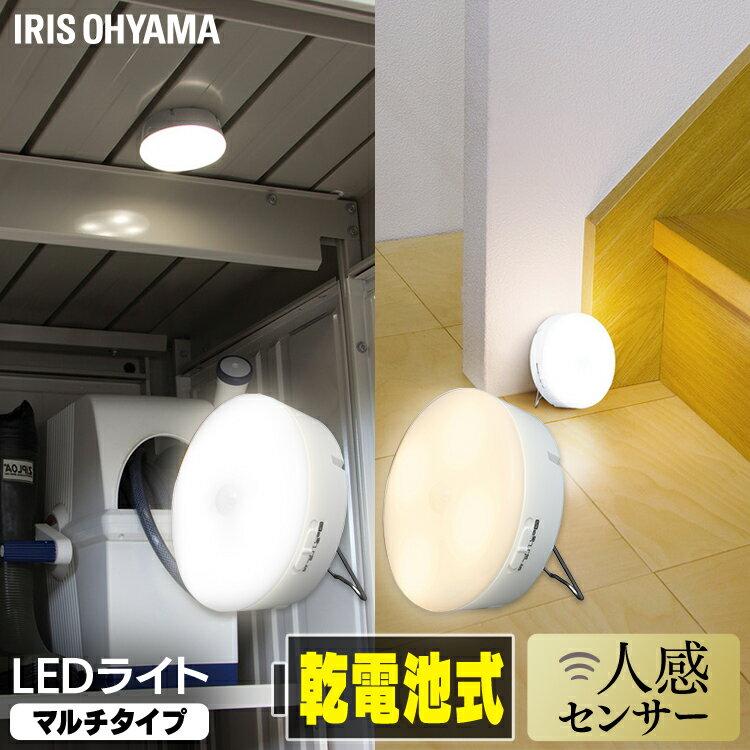 蛍光灯, LED蛍光灯 LED BSL40MN-WV2 BSL40ML-WV2 LED