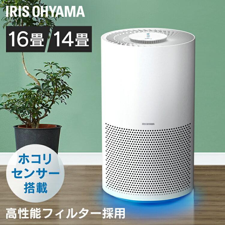 產品詳細資料,日本Yahoo代標|日本代購|日本批發-ibuy99|【P5倍★15日限定】単機能空気清浄機14畳/16畳 IBP-A35-W ホワイト送料無料 空気清…