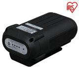 タンク式高圧洗浄機 専用バッテリー SHP-L3620 アイリスオーヤマ[画]【irispoint】