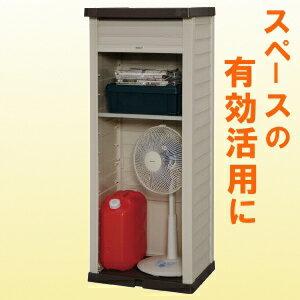 【送料無料】ウッディロッカーWDL-1500V物置ロッカー収納庫【アイリスオーヤマ】