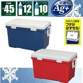 【クーラーボックス 大型】大容量 保冷 収納 釣り ペットボトル アイリスオーヤマ レッド ブルー CL-45 P01Jul16