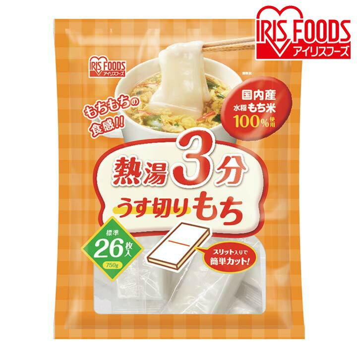 米・雑穀, 餅 3 750g