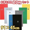 【20枚セット】プラダン PD-944 ナチュラル・白・黒・...