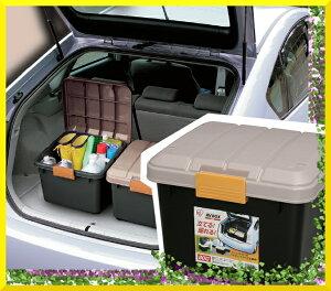 収納ボックス RVBOX 400 カーキ/ブラック[屋外 収納 RVボックス 工具ケース 工具箱 キャンプ アウトドア 釣り BBQ 洗車 収納 アイリスオーヤマ ストッカー バイク ボックス 軽トラック 荷台 トラ