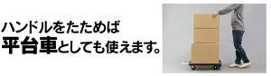 【あす楽】【台車折りたたみ】軽量静音台車耐荷重150kg全3色☆【キャリーカートキャスター手押し台車折り畳み平台車】ブラック・ブルー・ピンク【D】