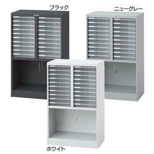 【収納オフィス棚アバンテV2フロアケースA4×2列ナカバヤシ】