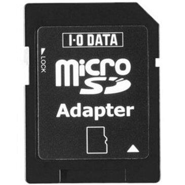 microSDカード用 SDアダプター SDMC-ADPリーダライタ/アダプタ カード リーダー アダプタ フラッシュ リーダライタ/アダプタアダプタ リーダライタ/アダプタフラッシュ カード リーダーアダプタ アイ・オー・データ機器【TC】 P01Jul16