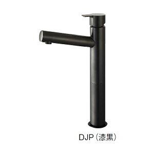 水道水栓蛇口洗面所水道蛇口蛇口水道立水栓三栄水栓