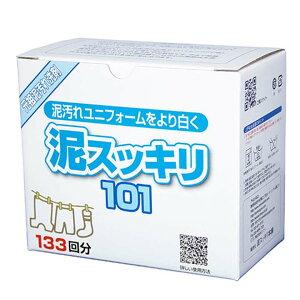 泥スッキリ101 2kg 0101洗剤 洗濯 衣類汚れ 弱アルカリ性 ETI 【D】
