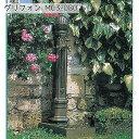 グリフォン ブリティッシュグリーンMC3-080BG・ダークブラウンMC3-080DB【代金引換不可】【TD】【JB】[水栓柱/立水栓/エクステリア/庭/お庭の水周り/]