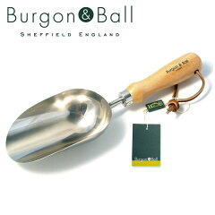 Burgon&Ball(バーゴン&ボール) ステンレスコンポストスコップ GTH/SCSRHS【TC】【FS】こて/鏝/園芸用品/ガーデニング【0829pe_fl】【RCP】 10P25Sep13