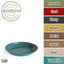 Ecoforms(エコフォームズ) ソーサー20 Avocado・Coral・Ebony・Harvest・Mocha・Natural・Sand・Turquoise【TC】【FS】受け皿/ガーデニング/園芸【0829pe_fl】【RCP】 10P25Sep13
