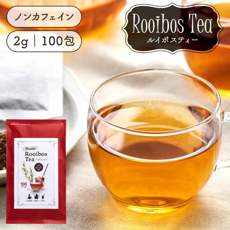 茶葉・ティーバッグ, ハーブティー  2g 100 100 D