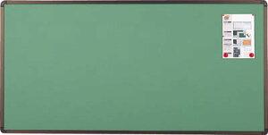 [TRUSCO]TRUSCOブロンズ掲示板600X900グリーンYBE23SGM[オフィス住設用品OA・事務用品オフィスボードトラスコ中山(株)]【TC】【TN】【0428pe_fl】