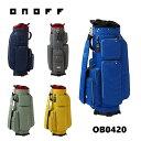オノフ キャディバッグ OB0420 ONOFF CADDIEBAG 【9型 2.9kg 47inch対応】