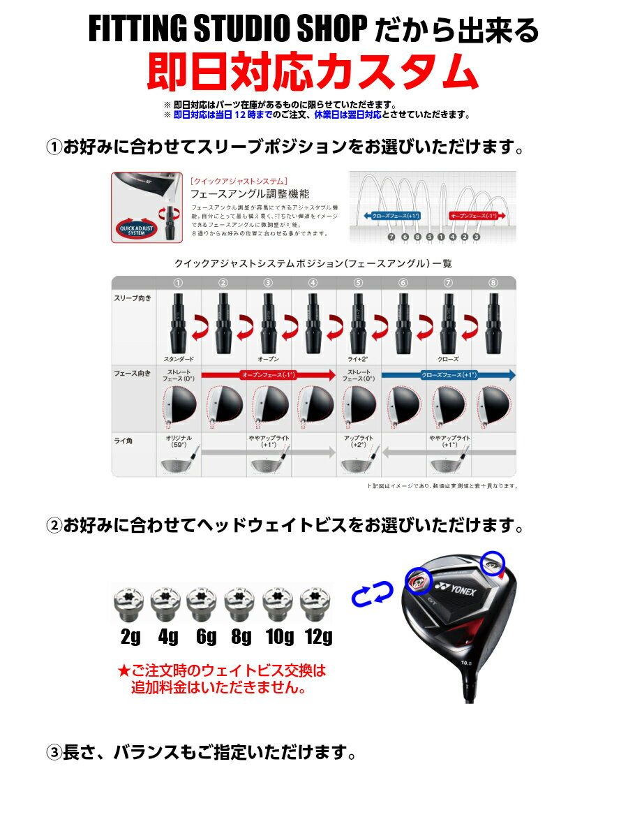 ヨネックス イーゾーン GT ユーティリティ レフティ YONEX EZONE GT UTILITY 2018 左利き用