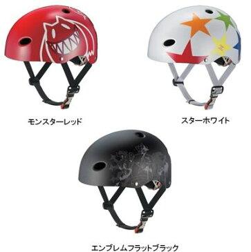OGK Kabuto FR-Kids 幼児/子供用 自転車ヘルメット 50-54cm キッズ
