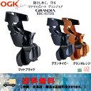 OGK グランディア RBC-017DX リヤチャイルドシート 自転車 子供乗せ送料無料 沖縄・離島は追加送料かかります