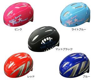 OGK Kabuto KIDS-X8 幼児/子供用 自転車ヘルメット キッズ