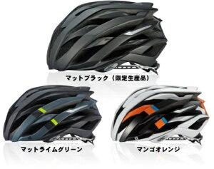 OGK ヘルメット KOOFU WG-1