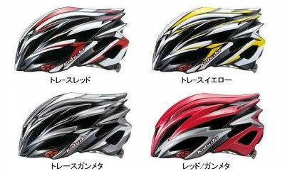 オージーケーOGKヘルメット【2011 ニューカラー】REDIMOS レジモス3月下旬入荷予定