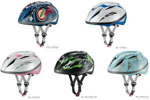 OGK Kabuto スターリー STARRY 子供用 自転車ヘルメット 54-56cm キッズ