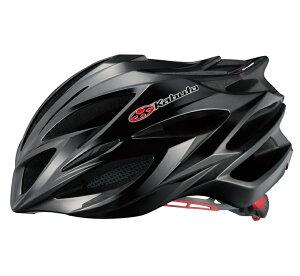 OGK Kabuto STEAIR ステアー ブラック S/M 自転車 ヘルメット  【送料無料】(沖縄・離島を除く)