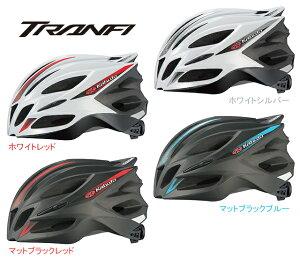 OGK Kabuto TRANFI トランフィ 自転車 ヘルメット  【送料無料】(沖縄・離島を除く)