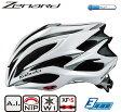 OGK Kabuto Zenard ゼナード 軽量・冷感 自転車 ヘルメット 【送料無料】(沖縄・離島を除く)