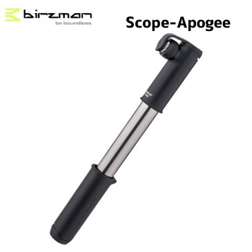 birzman バーズマン Scope Apogee スコープアポジー 自転車