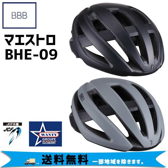 自転車・サイクリング, ヘルメット BBB MAESTRO BHE-09