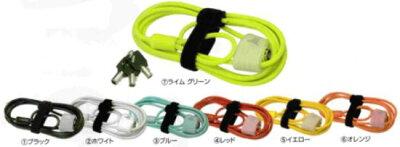 タイオガDouble Loop Cable LockTIOGAダブル ループ ケーブル ロック RL-643 4.6×1800mm ホワ...