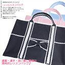絵本バッグ、使い易い手提げ袋、レッスンバッグ【メール便可】リボンのレッスンバッグ 通園バ...